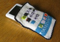 iPhone Cover Snow Open